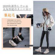 【海外買付】レディース 靴靴厚底スニーカー PU メッシュ 2色展開 裏起毛シューズボア裏起毛