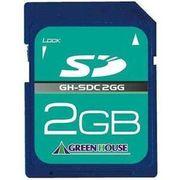 SDカード(スタンダード) 2GB GH-SDC2GG