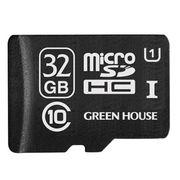 microSDHCカード(アダプタ付) 32GB UHS-I クラス10 GH-SDMRHC32GU