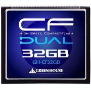 233倍速(37MB/s)ハイスピードコンパクトフラッシュ 32GB GH-CF32GD