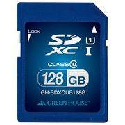 SDXCメモリーカード UHS-I クラス10 128GB 45MB/s転送 GH-SDXCUB128G