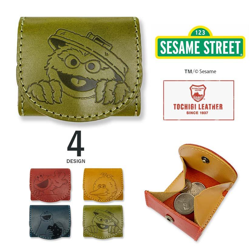 【全4タイプ】SESAME STREET セサミストリート 日本製 栃木レザー コインケース 小銭入れ ミニ財布