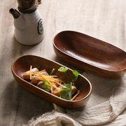和風 ドライフルーツ皿 木製食器 食品 トレイ デザート スナック 料理 家庭用プレート 食器