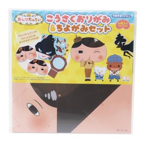 【知育玩具】すみっコぐらし できるんです!