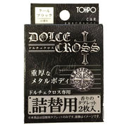 DOLCE CROSS詰め替え用 2枚入り クールブラック