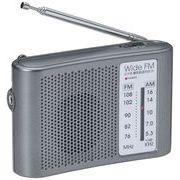 スピーカー付きラジオ/160個セット/単価588円/送料無料 ◇ ワイドFM対応ポータブルラジオ(AM/FM)