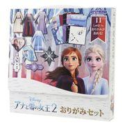 【知育玩具】アナと雪の女王2/おりがみセット