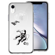 iPhoneXR 側面ソフト 背面ハード ハイブリッド クリア ケース 宇宙飛行士 地球