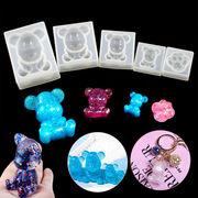 熊&肉球 シリコンモールド 1個 選べる5タイプ 封入 鏡面 ゴム型 UVレジンクラフト デコパーツ 手芸