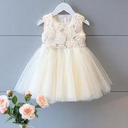 女の子 可愛い ワンピース ノースリーブ スパンコール レース ネット プリンセスドレス キッズ 子供服