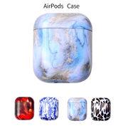 Airpods エアーポッズ ケース 大理石柄 びょう柄 ケース カバー おすすめ イヤホン 収納ケース