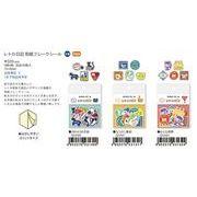 レトロ日記 和紙フレークシール 3種 【2020_1下旬発売】