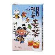 (季節限定 3月~8月) 桃太郎麦茶 MV-15