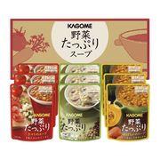 カゴメ 野菜たっぷりスープ SO-30(品薄・出荷までお時間をいただく場合がございます)