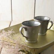 【特価品】ラフェルム 12cmマグカップ ストームグレー[B品][美濃焼]