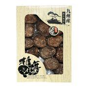 九州産 どんこ椎茸 CD-20NH