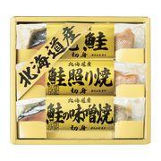 北海道 鮭三昧 2670-15