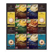 味の素 ギフトレシピ クノールスープ&コーヒーギフト KGC-30N