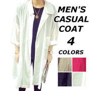 カーディガン メンズ 薄手 ジャケット ロングコート 無地 コーディガン サマーカーディガン 大きいサイズ