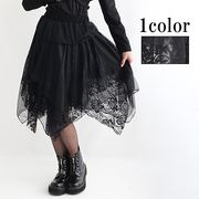 【即納】【DrugHoney】ガーター装飾チュールスカート(87-5220)0120/A-5