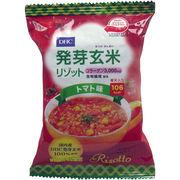 ※DHC 発芽玄米リゾット<コラーゲン・寒天入> トマト味 1食入