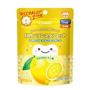 ※コンビ テテオ 口内バランスタブレットキシリトール×オボプロンDC さわやかレモン味 60粒入