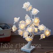 光る 花 バラ インテリア 間接照明 ツリー タイマー