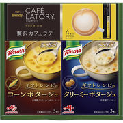 味の素 ギフトレシピクノールスープ&コーヒーギフト KGC-JN