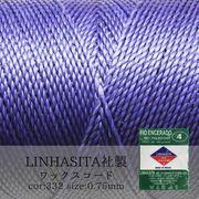 ワックスコード LINHASITA社 グレープ 0.75mm 約210m ロウ引き紐 N332 品番:10689
