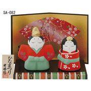 ★ひな祭りを飾る★ 縁起の良い雛人形【おぼこ 立雛飾り】