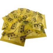 【売り切れごめん】日本製 除菌対策 次亜塩素酸水生成剤 「スーパーK」 今からのご注文分は3/5になります