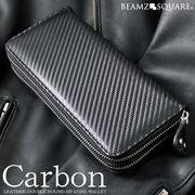 BEAMZSQUARE カーボンレザーダブルファスナー大容量長財布 BZSQ-955BK