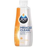 ジョイ ミラクル・クリーン 泡スプレー 食器用洗剤 フレッシュシトラスの香り 付替用 300mL