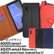 スマホケース 手帳型 AQUOS sense3 sense3 lite SH-RM12 Android One S7 手帳ケース センススリー
