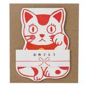 【グリーティングカード】梅屋/ダイカットメッセージカード/招き猫 おめでとう