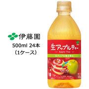 ☆伊藤園 TEAs' TEA NEW AUTHENTIC 生アップルティー 500ml×24本 49587