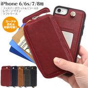 アイフォン スマホケース iphoneケース iPhone8/7/6s/6用 スマホカバー 携帯ケース おすすめ おしゃれ