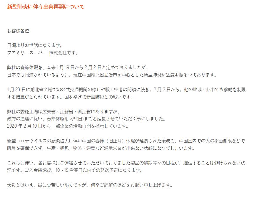 https://img04.netsea.jp/ex36/20200209/6/11546776_5.jpg