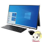 NEC 27インチ デスクトップパソコン LAVIE Home All-in-one HA700/RAB PC-HA700RAB [ファインブラック]