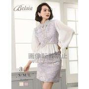 【Belsia】襟デザインペプラムキャバクラスーツ 袖付きタイトセットアップスーツ【ベルシア】*505861