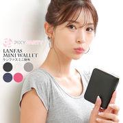 【即納】コンパクトなミニ財布【ラウンドファスナーミニ財布】
