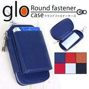 【即納】選べる6色【ラウンドファスナーグローケース】glo