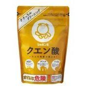 【国内販路のみ】シャボン玉 クエン酸300G