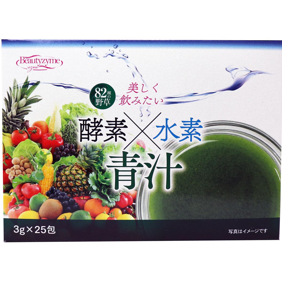 ※[メーカー欠品] 酵素×水素 青汁 3g×25包入