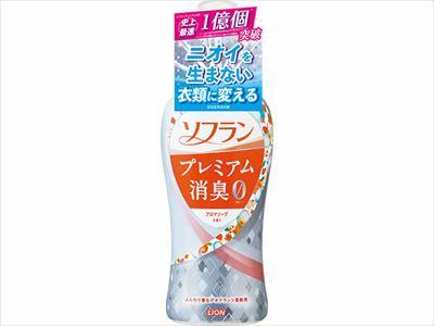 ソフラン プレミアム消臭 アロマソープの香り 本体 550ml 【 ライオン 】 【 柔軟剤 】