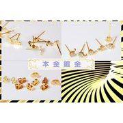 【本金鍍金--本当の金を使用した鍍金方法】ピアス金具 基礎金具 ハンドメイドパーツ必須アイテム