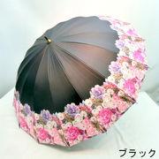 【晴雨兼用】【長傘】UVカット99%16本骨転写プリントアンティークローズ柄手開き晴雨兼用傘