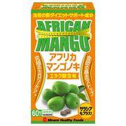 ミナミヘルシーフーズ [ダイエット]アフリカマンゴノキ