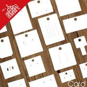 BLHW164242◆5000以上【送料無料】◆アクセサリー展示用カード◆ディスプレイ用品 ピアス用 ネックレス用