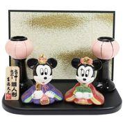 【ひな祭り】ミッキー&ミニー ぼんぼり付き磁器製ひな人形